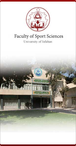 Faculty of Sport Sciences